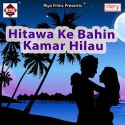 Hitawa Ke Bahin Kamar Hilau songs