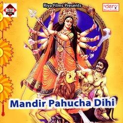 Mandir Pahucha Dihi songs