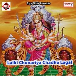Lalki Chunariya Chadhe Lagal songs