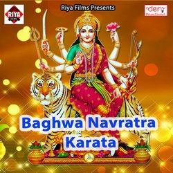 Baghwa Navratra Karata songs