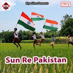 Listen to Tora Bina Jiyam Naho songs from Sun Re Pakistan