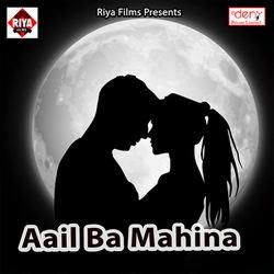 Aail Ba Mahina songs