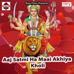 Aaj Satmi Ha Maai Akhiya Kholi songs