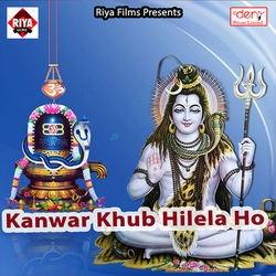 Kanwar Khub Hilela Ho songs