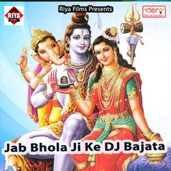 Listen to Othlali Chate Da Rani songs from Jab Bhola Ji Ke Dj Bajata