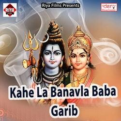 Kahe La Banavla Baba Garib songs