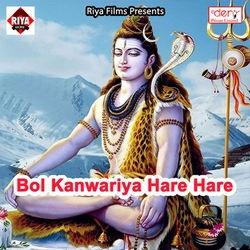 Listen to Bol Kanwariya Hare Hare songs from Bol Kanwariya Hare Hare