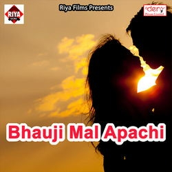 Bhauji Mal Apachi songs