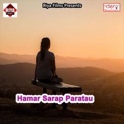 Hamar Sarap Paratau songs
