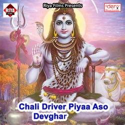 Chali Driver Piyaa Aso Devghar songs
