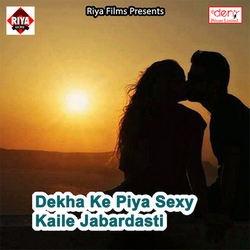 Dekha Ke Piya Sexy Kaile Jabardasti songs