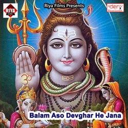 Balam Aso Devghar He Jana songs