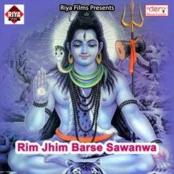 Rim Jhim Barse Sawanwa songs