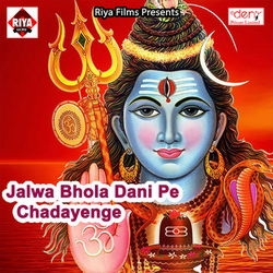 Jalwa Bhola Dani Pe Chadayenge songs