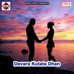 Devara Kutata Dhan songs