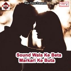 Sound Wala Ke Beta Markari Ke Buta songs