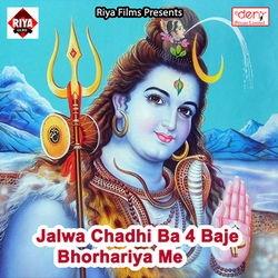 Jalwa Chadhi Ba 4 Baje Bhorhariya Me songs