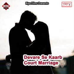 Devare Se Kaarb Court Marriage songs