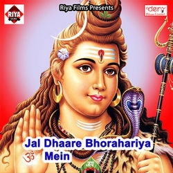 Jal Dhaare Bhorahariya Mein songs
