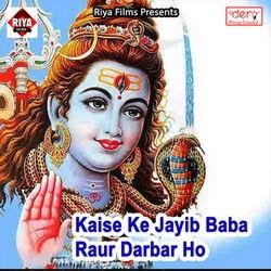 Kaise Ke Jayib Baba Raur Darbar Ho songs