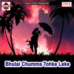 Bhulai Chumma Tohke Leke songs