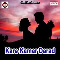 Kare Kamar Darad songs