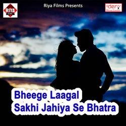 Bheege Laagal Sakhi Jahiya Se Bhatra songs