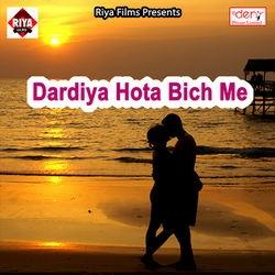 Dardiya Hota Bich Me songs
