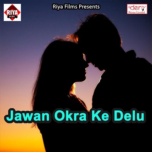Listen to Jawan Okra Ke Delu songs from Jawan Okra Ke Delu