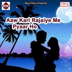 Aaw Kari Rajaiye Me Pyaar Ho songs
