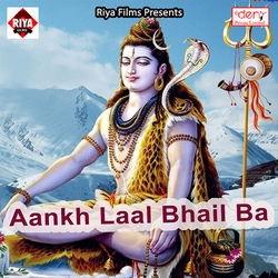 Aankh Laal Bhail Ba songs