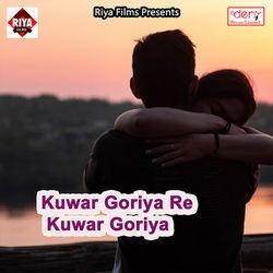 Listen to Na Ja Ae Maiya Rani songs from Kuwar Goriya Re Kuwar Goriya