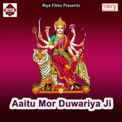 Aaitu Mor Duwariya Ji songs