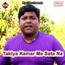 Listen to Mor Mahatariya Ho songs from Takiya Kamar Me Sata Na