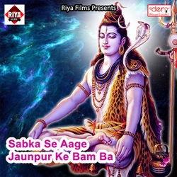Sabka Se Aage Jaunpur Ke Bam Ba songs