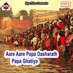 Aare Aare Papa Dasharath Papa Ghatiya songs