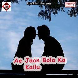 Ae Jaan Bola Ka Kailu songs