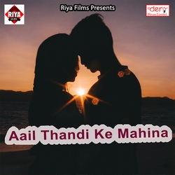 Aail Thandi Ke Mahina songs