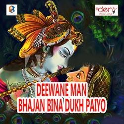 Listen to Chhote Umar Me Bhailu Jahaaj songs from Deewane Man Bhajan Bina Dukh Paiyo