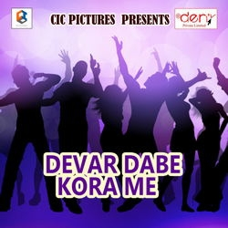 Listen to Yaad Aawela Yarwa Ke songs from Devar Dabe Kora Me