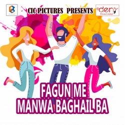 Fagun Me Manwa Baghail Ba songs