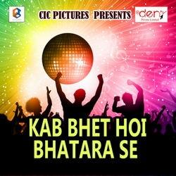 Listen to Tora Se Milane College Aaya Hai songs from Kab Bhet Hoi Bhatara Se
