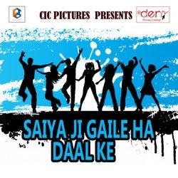 Listen to Range Dehab Na Bhitarka Ho songs from Saiya Ji Gaile Ha Daal Ke