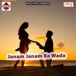 Listen to Janam Janam Ke Wada songs from Janam Janam Ke Wada