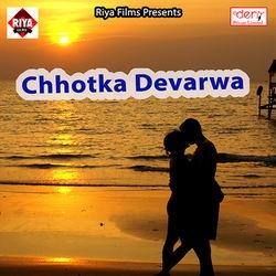 Listen to Chhotka Devarwa songs from Chhotka Devarwa