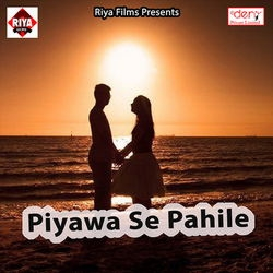 Listen to Lehanga Me Aake Sama Jaiha songs from Piyawa Se Pahile