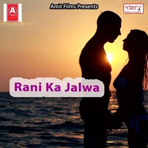 Rani Ka Jalwa songs