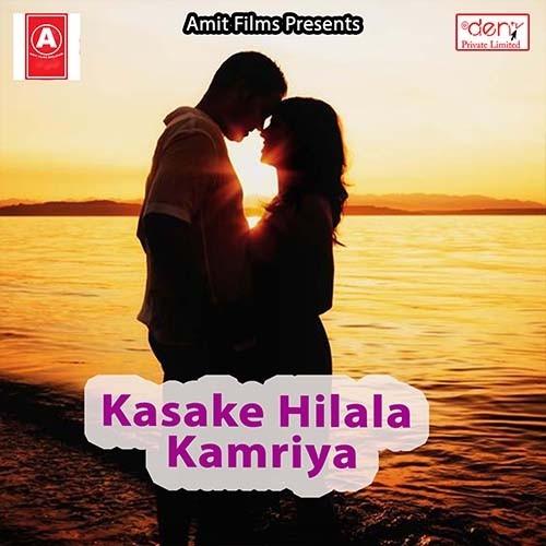 Kasake Hilala Kamriya songs