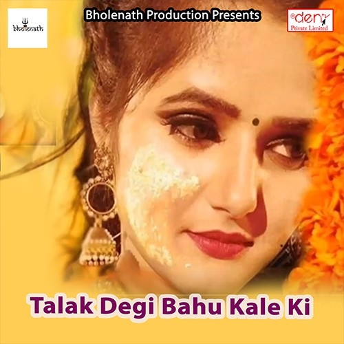 Talak Degi Bahu Kale Ki songs