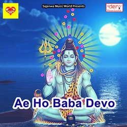 Ae Ho Baba Devo songs
